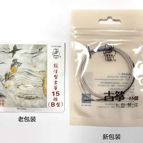 Gu Zheng String (Category B)