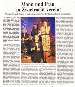 Meerholz2011.jpg