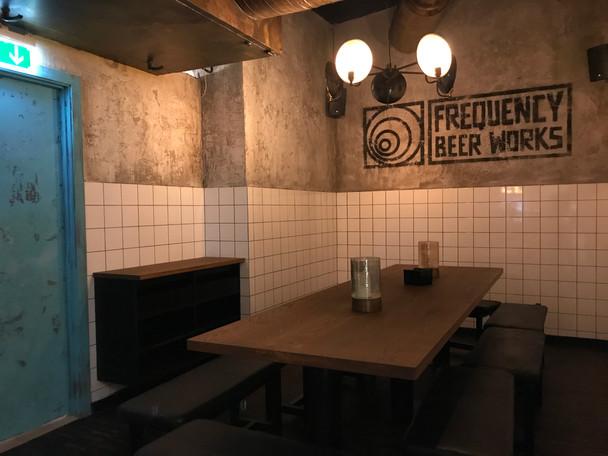 Bierhaus barinredning