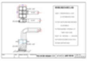 C__Users_hi_Documents_새 폴더 (2)_청풍,옥외 분리형