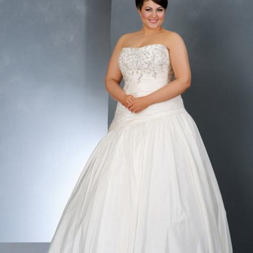 Sonsie New Ivory Wedding Dress UK Size 26