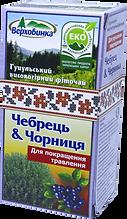 chebrec%20chornitsia_edited.png