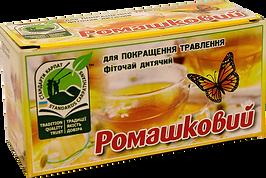 romashkoviy_edited.png