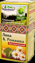 lipa%20romashka_edited.png