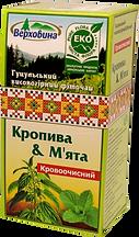kropiva%20myata_edited.png