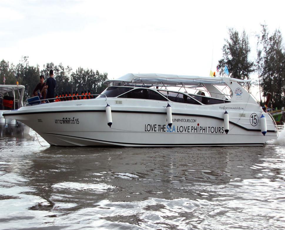 speedboat4.jpg