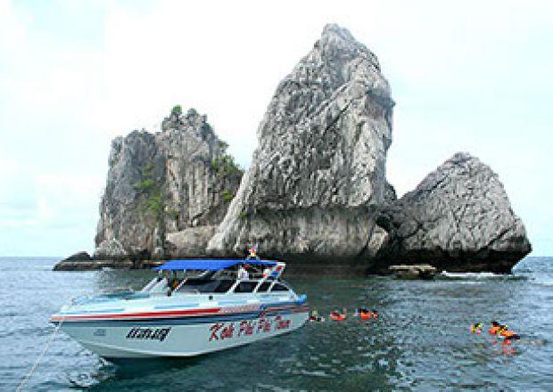 เกาะสี่ 1