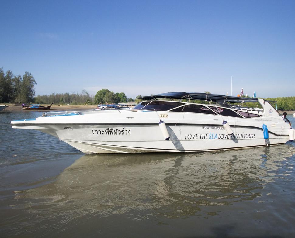 speedboat 2 engs 28_๑๙๐๖๒๑_0002.jpg