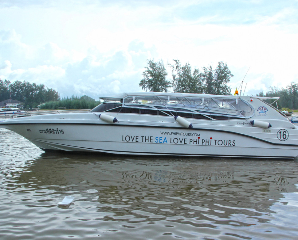 speedboat 2 engs 28_๑๙๐๖๒๑_0005.jpg