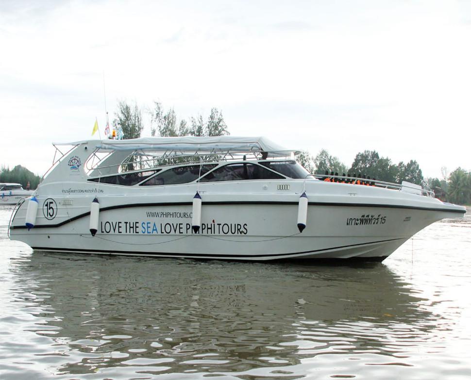 speedboat5.jpg
