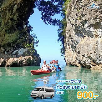 Kayaking Tour.jpg