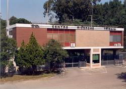 Ingresso Centro Enea Trisaia