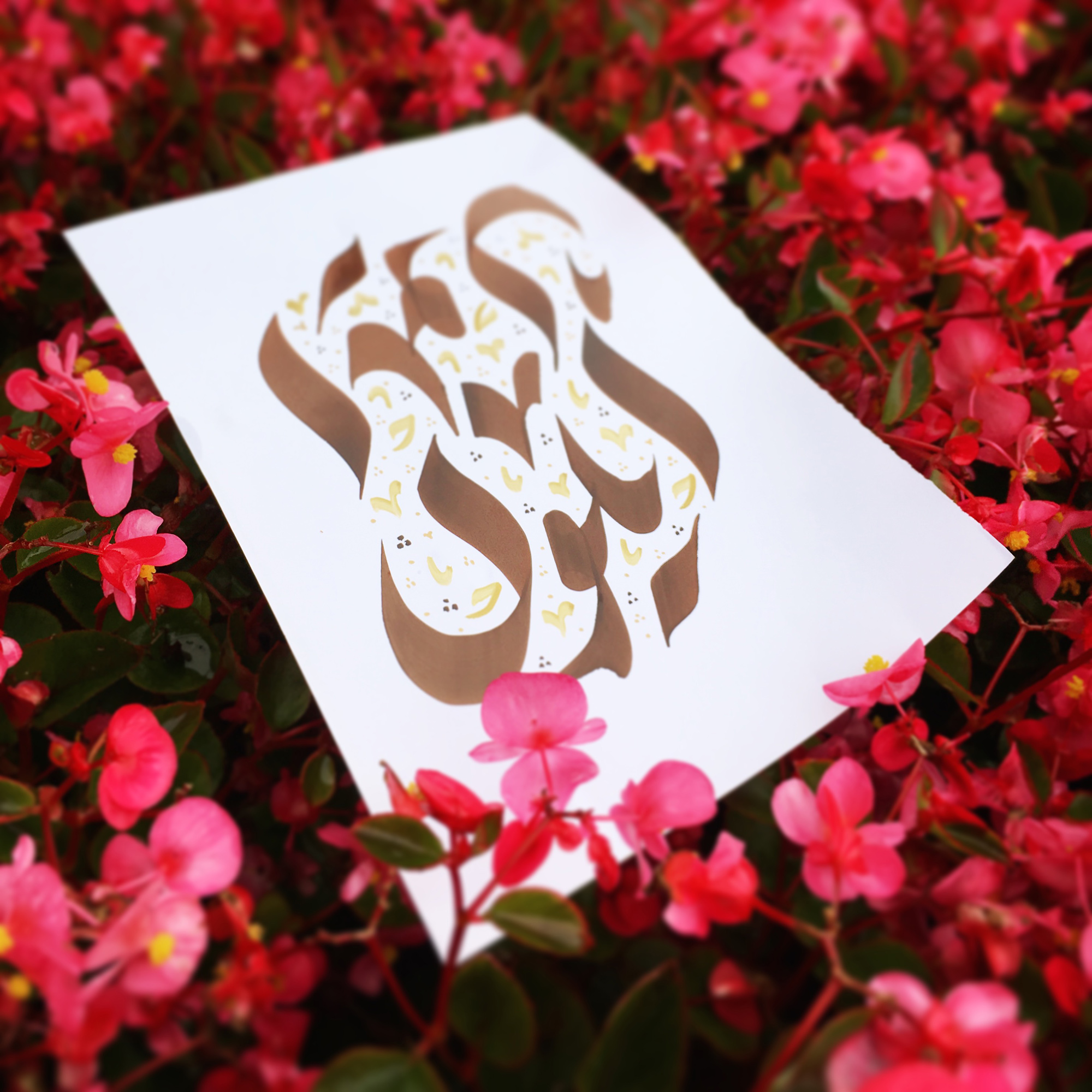 September Arabic Calligraphy