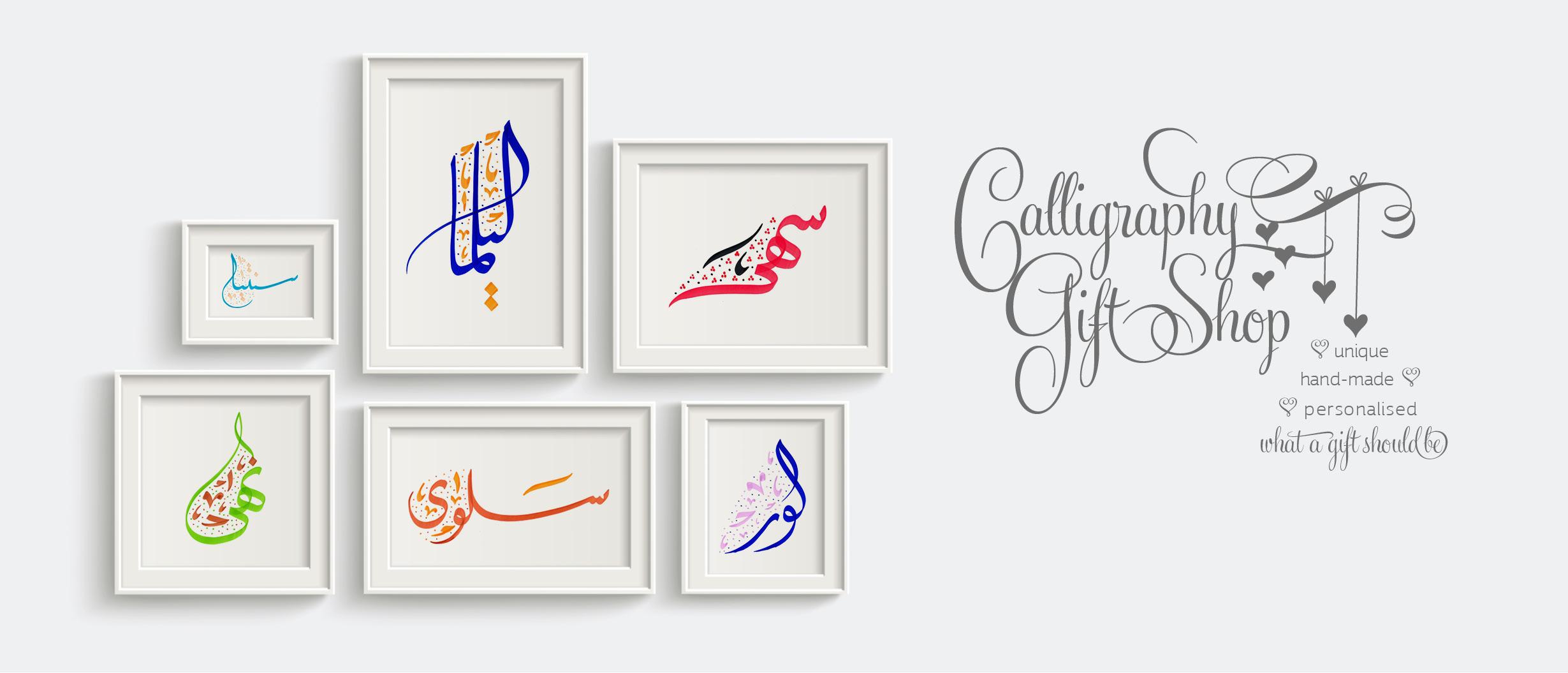 Calligraphy Gift Shop