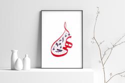 Custom Calligraphy