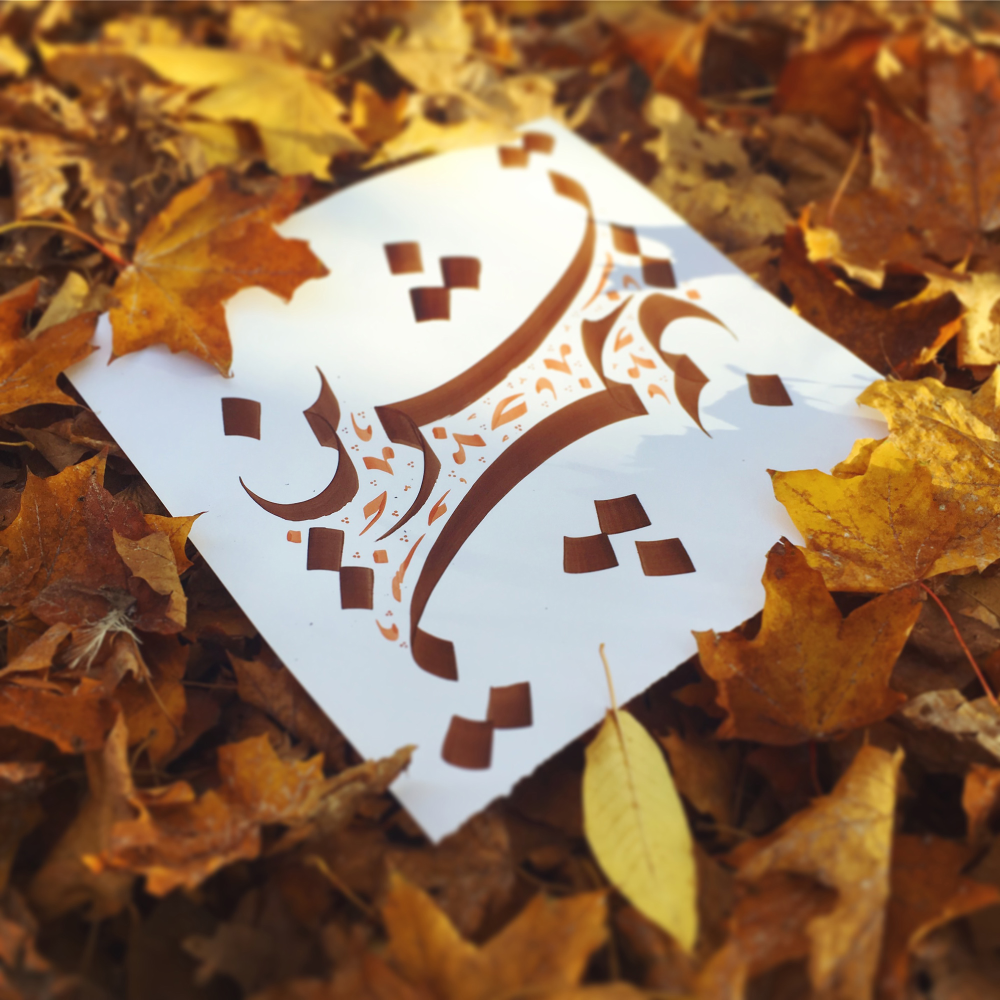 October Arabic Calligraphy