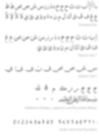 Arabic font full character set