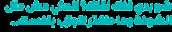 tajawal google font