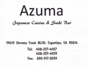 あづま Azuma Japanese Cuisine