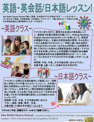 英語日本語クラス.jpg