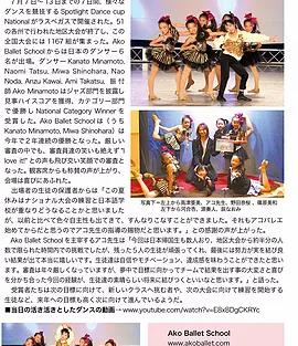 9/13  Jweekly Dance report