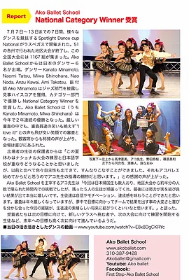 9/13  Jweekly Dance report