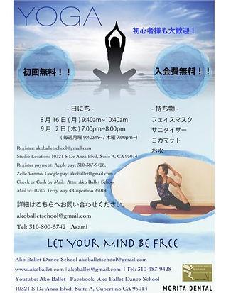 New Yoga fly English & Japanese.jpg
