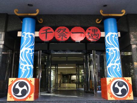 三崎祭1日目レポート