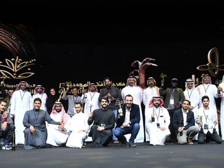 """أفلام السعودية"""" يختتم فعالياته بـ 103 أعمال فنية و15 ألف زائر"""""""