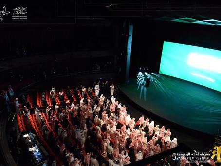 Saudi film fans revel on 'green carpet' as fest begins