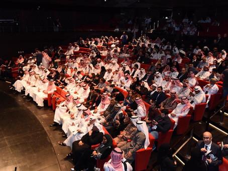ضمن موسم الشرقية.. مهرجان «أفلام السعودية» ينطلق  في إثراء