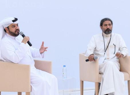 ندوة تناقش مستقبل دعم السينما في المملكة