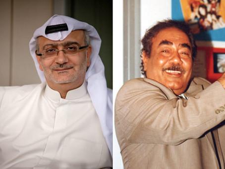 مهرجان أفلام السعودية يفتح باب المشارمهرجان أفلام السعودية يكرم «زيني» و«أمر الله» في دورته الخامسة