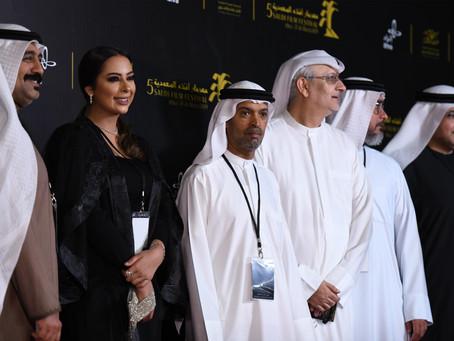 في يومه الثاني .. «مهرجان أفلام السعودية» يعرض 4 أعمال إماراتية