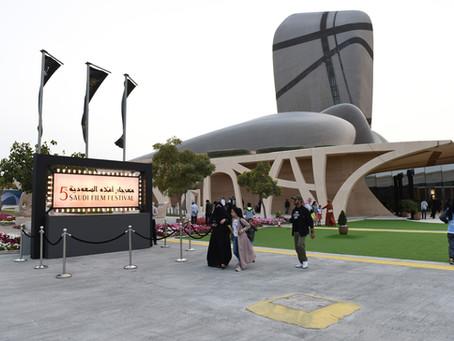 """الفعاليات مستمرة حتى الثلاثاء .. """"أفلام السعودية"""" يعرض 63 فيلما"""