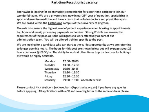 Sportswise Part-time Receptionist Vacancy