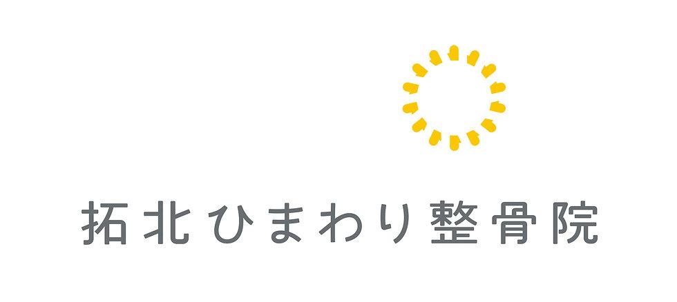 ths_logo3.jpg