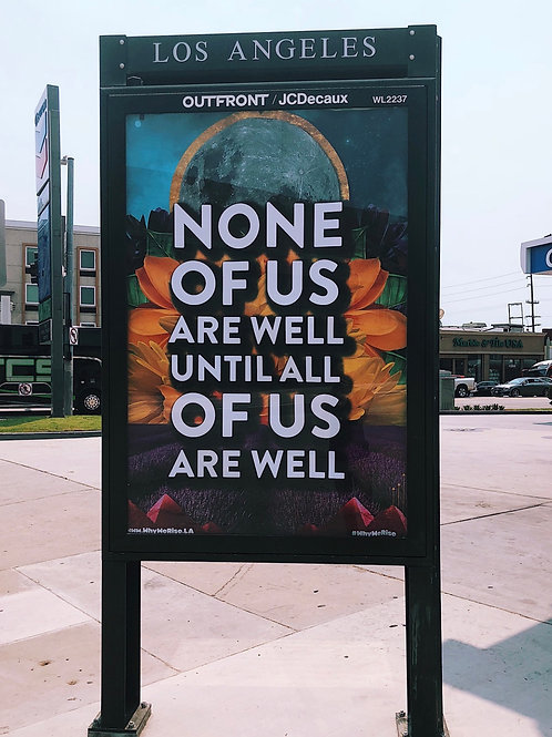 NONE OF US ARE WELL- SUPER LIMITED POSTER