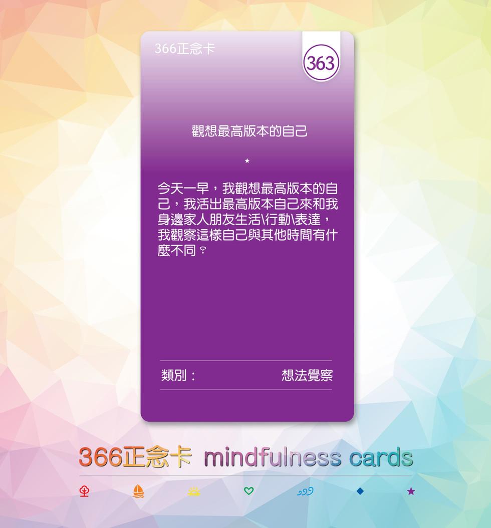 紫色正念卡