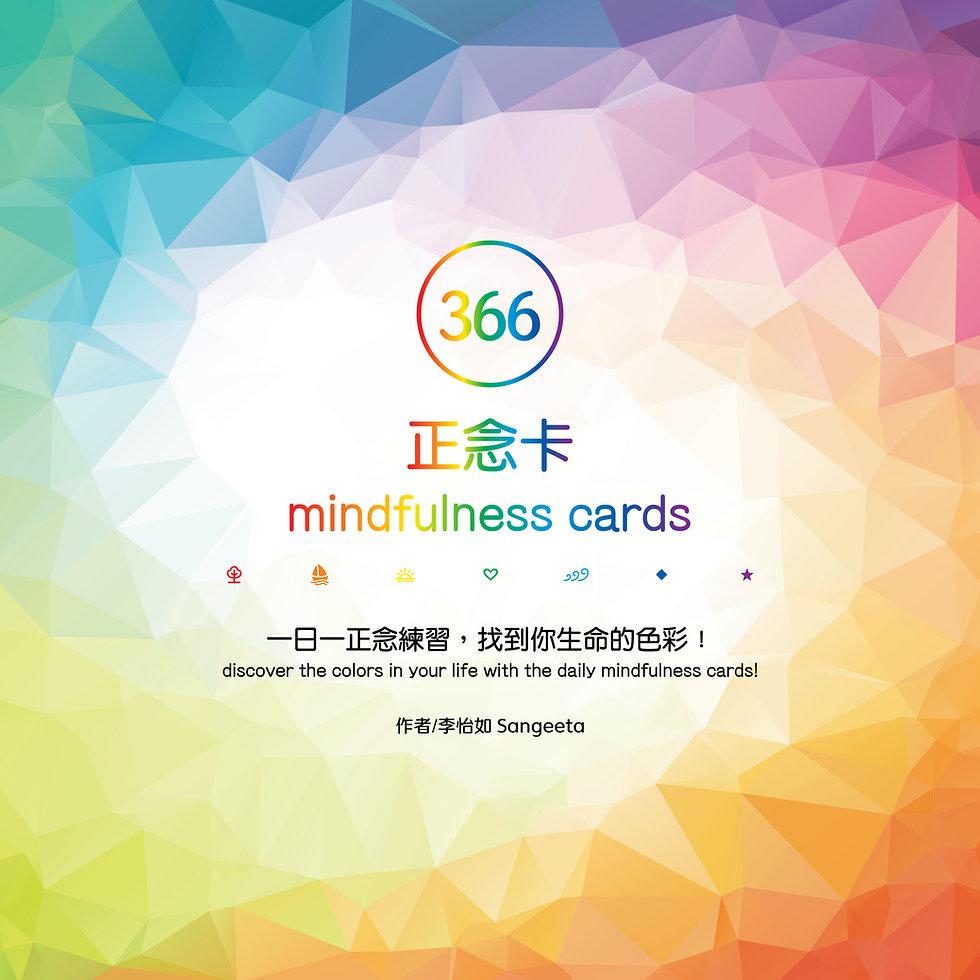 1080x1080_366Mindfulness_branding banner