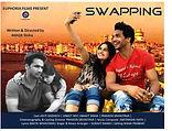 swpping poster.jpg