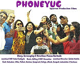 Phoneyug Poster 1.jpg