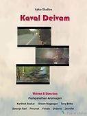 Kaval Deivam.jpg