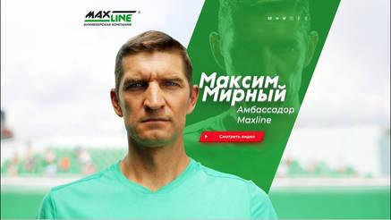 Advertising video for MAXLINE