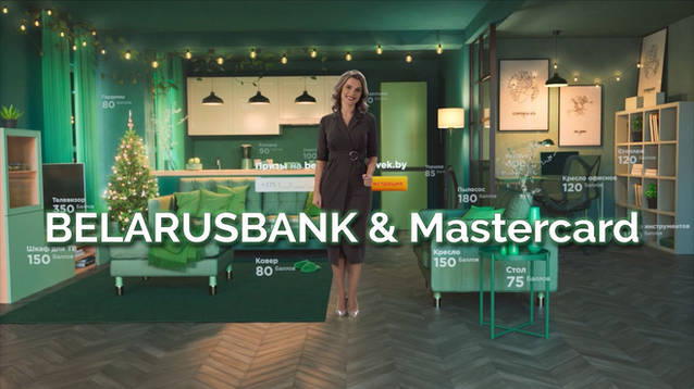 Advertising video for BELARUSBANK & Mastercard