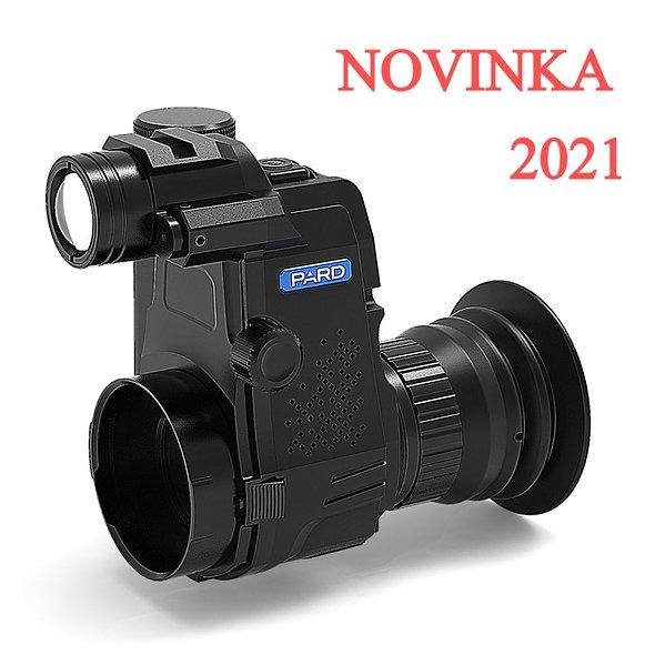 ZÁSADKA PARD NV007S 850NM (SYSTÉM DEN/NOC)
