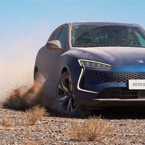 """Na slovenský trh mieri ďalší čínsky elektromobil – """"superšportové SUV-kupé"""" od Dongfeng"""