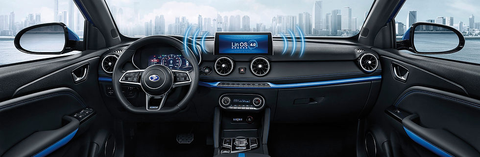dongfeng seres 3 multimedia