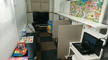 ELG Play Room.JPG