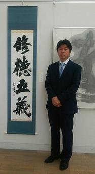 「日本の書展」東京展